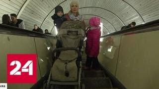 Новые правила пользования метро вызвали волну негодования - Россия 24