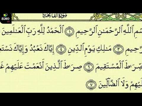 92 Mb Download Surat Al Fatihah Latin Mp3 3gp Mp4