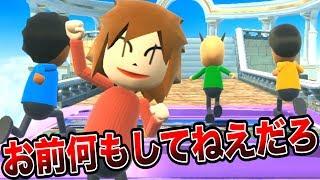 【4人実況】協力しろ!誰が足を引っ張ってるかはっきりわかるパーティーゲーム!! thumbnail
