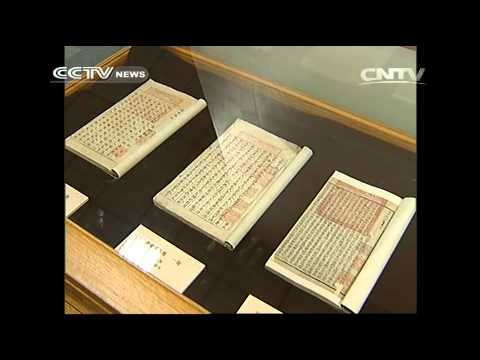28,000 ancient books return to China