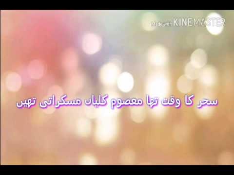 Qaseeda Burda with urdu translation