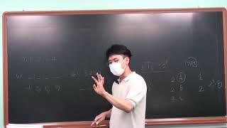 개념유형 확률과통계 p14 필수5