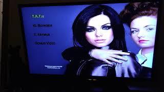 Скачать T A T U DVD Audio Video Дискография