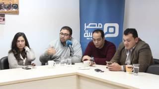 مصر العربية | محمد سالم:حصر مشاكل الشباب في قانون التظاهر