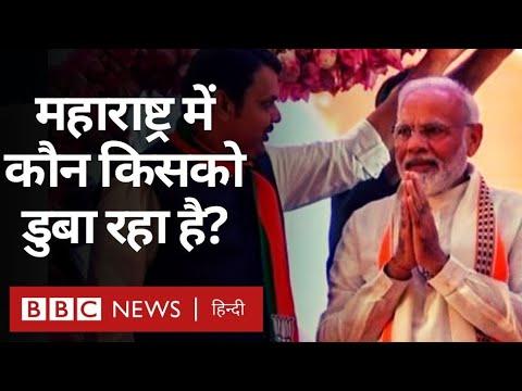 Maharashtra में Sharad