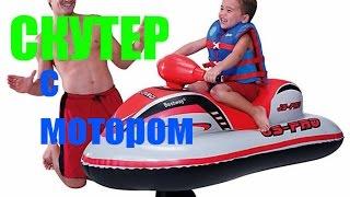 видео Детские надувные лодки с мотором