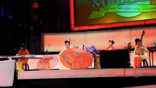 Bengawan Solo by Traditional Chinese Musical Instruments