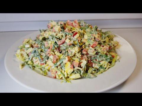 🎄Потрясающе вкусный салат! Все кто пробуют остаются довольны. Салаты на новый год 2020