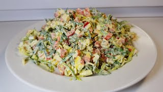 Потрясающе вкусный салат! Все кто пробуют остаются довольны. Салаты на новый год 2020