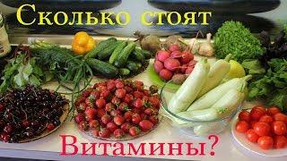 Закупка овощей, фруктов, ягод, зелени на рынке Ждановичи цены май 2018