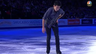 2016 U.S. Nationals - Nathan Chen EX NBC