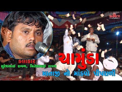 Mataji Na Dakla  SHAKTI STUDIO