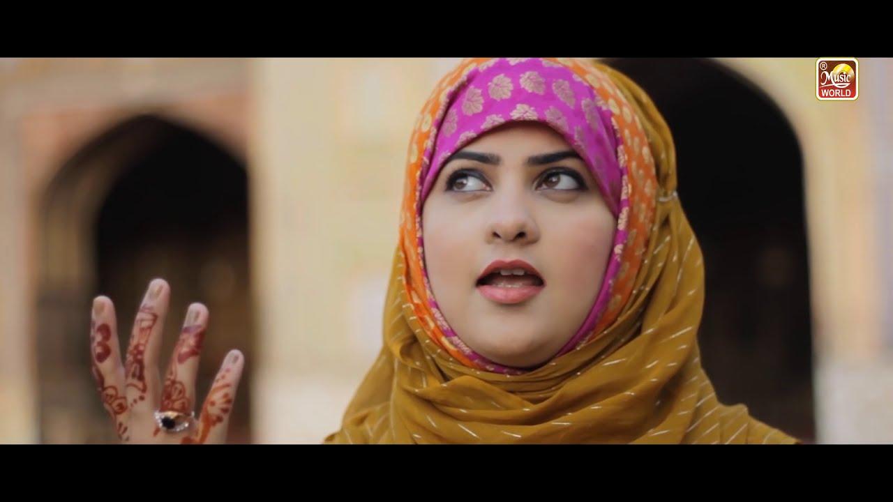 Download Naat Sharif   Konain Kay Sardar Hain  Rimsha Khan     Writen By Capt  Retd  Atta