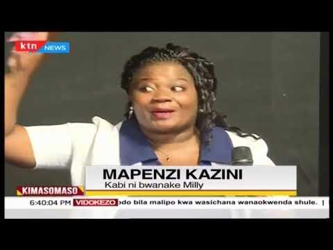 Mapenzi Kazini - [Sehemu ya II]   KIMASOMASO 18th May 2019