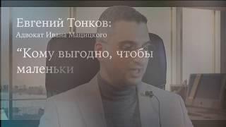 """#Абрамов Юрий. Лекция №9. """"Суд общественного мнения"""" антикультовых движений"""
