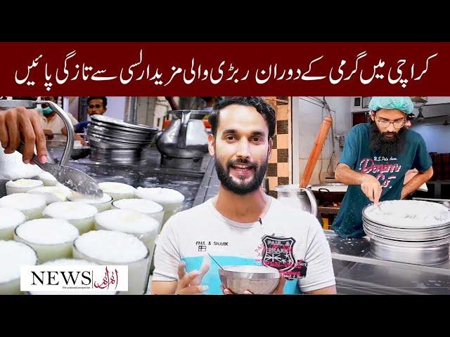 Delicious Rabri Lassi In Karachi