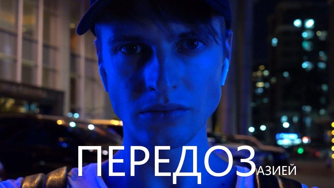 HAART ПЕРЕДОЗ РИНГТОН СКАЧАТЬ БЕСПЛАТНО