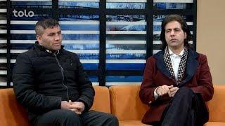بامداد خوش - ورزشگاه - صحبت های آقای عجب نور وصفی الله  درباره انتخابات فدراسیون پانکریشن