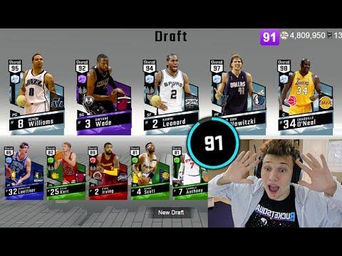 I GOT THE INSANE 91 RATED DRAFT!! NBA 2K17 DRAFT