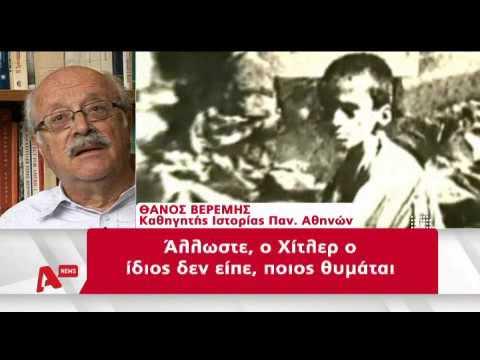 Τουρκική προπαγάνδα μέσω ταινιών