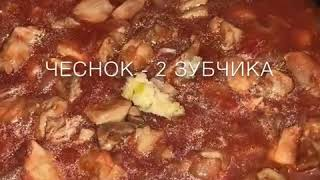 Как готовить Вкусная курочка в соусе   видео рецепт