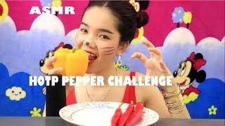 ASMR HOTP PEPPER CHALLENGE | NYNY-ASMR
