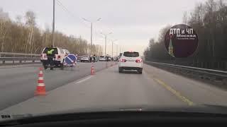 Смотреть видео vk com   ДТП и ЧП Москва и МО Онлайн МСК онлайн