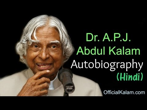 Autobiography of Dr APJ Abdul Kalam in Hindi Narrated By Gulzar Saab