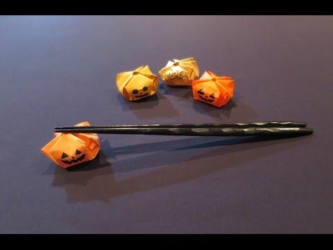 ハート 折り紙:かぼちゃ 折り紙 立体-popmatx.com