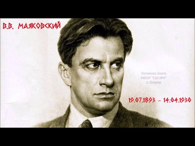 Изображение предпросмотра прочтения – ЗлатаКотикова читает произведение «Что такое хорошо и что такое плохо» В.В.Маяковского