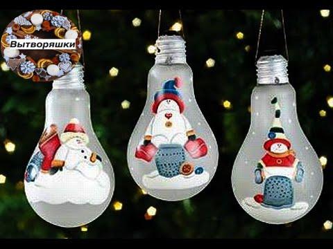 Лампочки на новый год своими руками фото 517