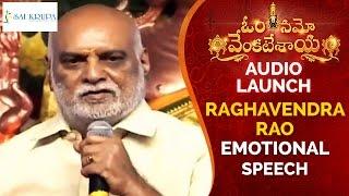 K Raghavendra Rao Emotional Speech | Om Namo Venkatesaya Audio Launch | Nagarjuna | Anushka | Pragya