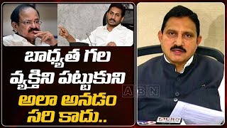 Sujana Chowdary Responds Over CM Jagan Comments On Vice President Venkaiah