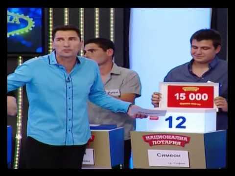 Специална игра Сделка или не за 1 МИЛИОН лева - 27.06.2014