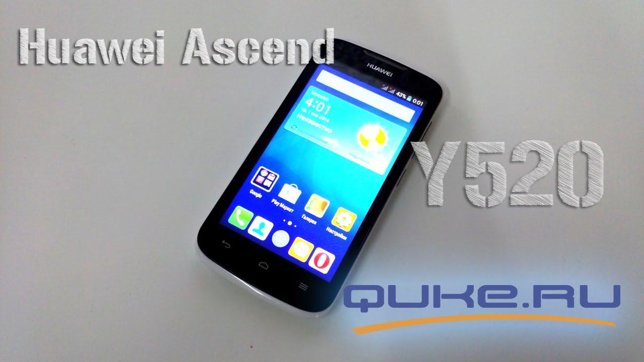 Смартфон huawei y5c — купить сегодня c доставкой и гарантией по выгодной цене. 1 предложения в проверенных магазинах. Смартфон huawei y5c:
