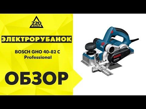 Купить Пылесос Bosch BSG62186 красный по супер низкой цене