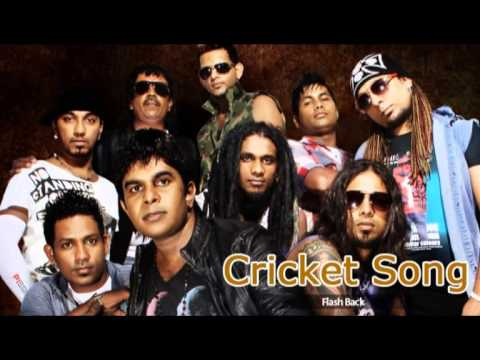 Cricket Song Sinhala MP3   Flash Back