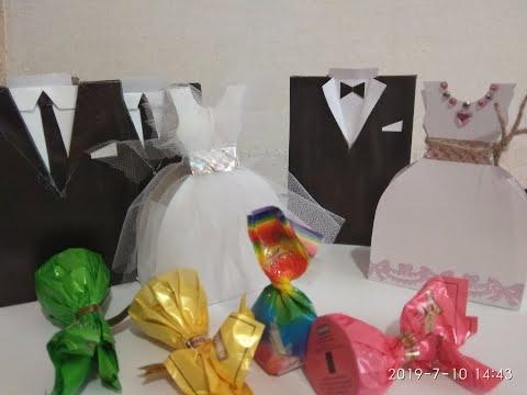 """Бонбоньерка """"Невеста"""".По шаговый мастер класс со схемой.Подарок своими руками."""