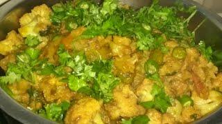 आलू गोभी की सब्जी बनाने का आसान तरीकाAloo#Gobhi#Matar#ki#Sabzi#