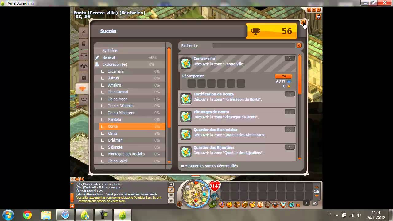 dofus beta test 2.9