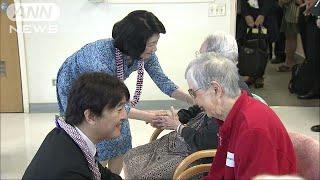 ハワイを訪問中の秋篠宮ご夫妻が世界から日系人が集まる海外日系人大会...