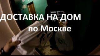 ShopKLAN™ к Базику с доставкой на дом!(, 2012-11-26T11:25:02.000Z)