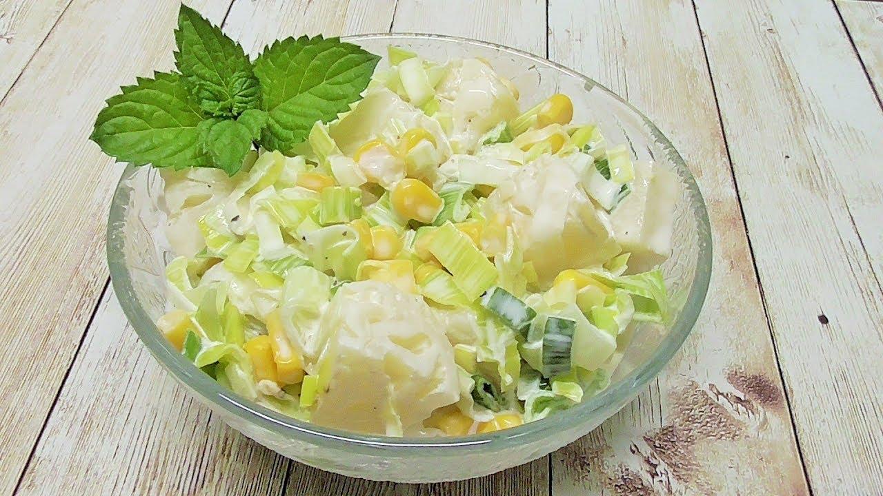 Salatka z pora i ananasem /Kasia ze slaska gotuje