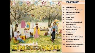 Ikimonogakari - Life Album