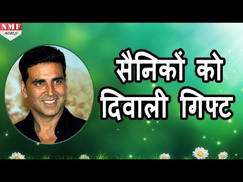 Indian Army को Akshay Kumar का Heart Touching Diwali Message |MUST WATCH !!!