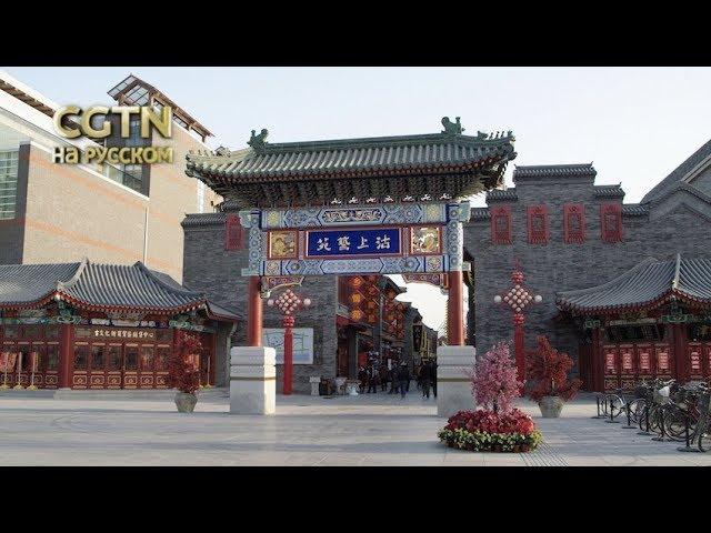 Сувениры и уличная едагорода Тяньцзинь