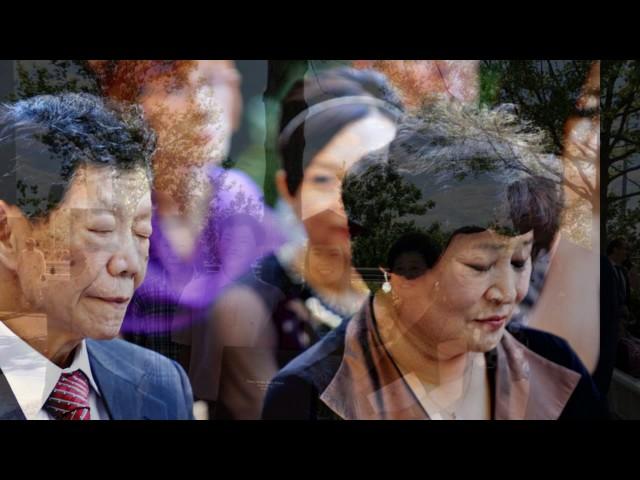 In Loving Memory of Ann Hsu