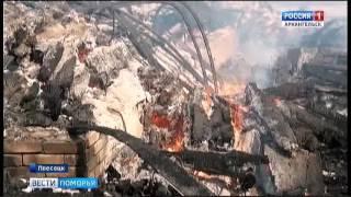 В Плесецке сгорела центральная библиотека