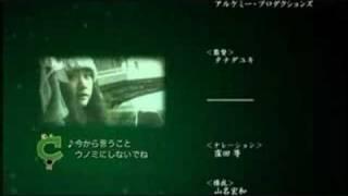 蒼井優×4つの嘘 カムフラージュ 最終回より.