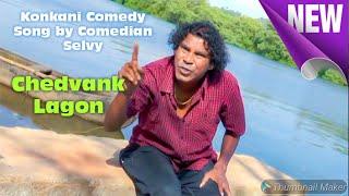 Goa Konkani song Chedvank Lagon By Comedian Selvy   Goan Konkani Comedy Songs   DVD by Shahu